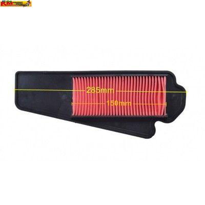 Vložka vzduchového filtru 4T