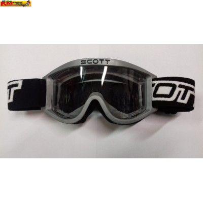 Dětské brýle SCOTT 89S - stříbrné
